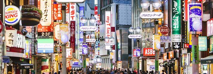 Bank of Japan provides additional guidance | Adviser Hub | UK